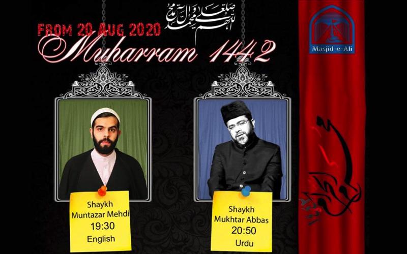 Muharram 1442