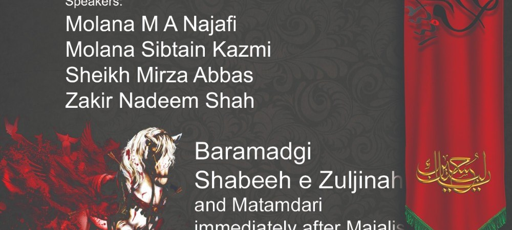25th of Muharram – Shahadat Imam Sajjad (a.s)